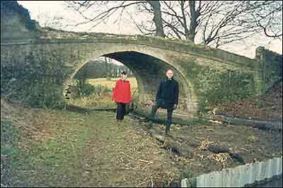 Buckingham Gateway bridge